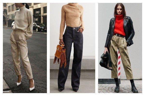 Водолазка с брюками и джинсами