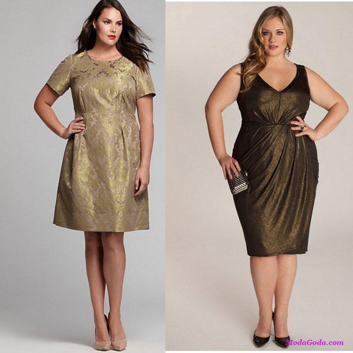 Новогодние платья для полных девушек 2015