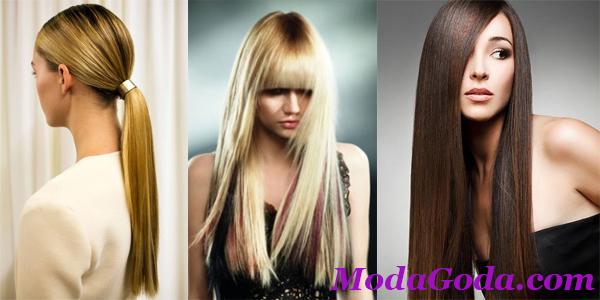 Идеально прямые волосы