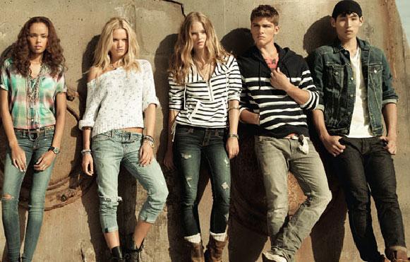 Где продается модная одежда по скидкам?
