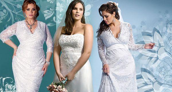 Модные свадебные платья для полных 2016