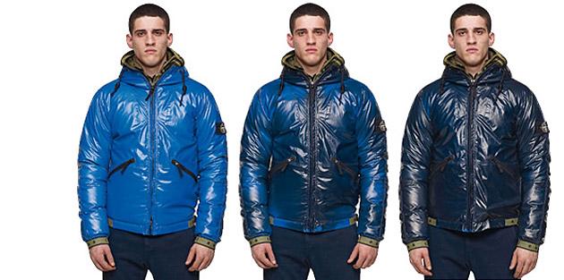 Куртка «Ice Jacket»