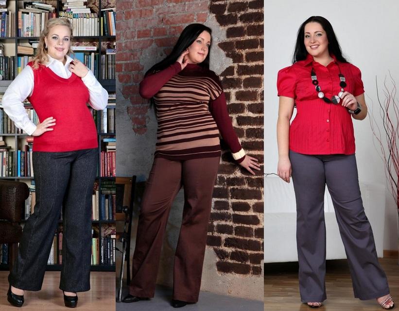 Видео Одежда Для Полных Женщин