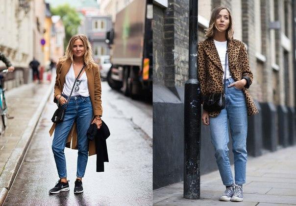 Пальто с джинсами с завышенной талией