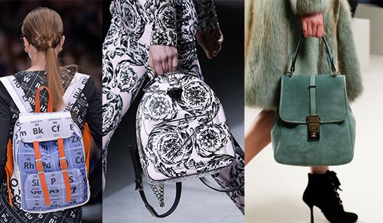 Текстильные рюкзаки
