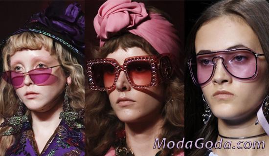 Женские очки с розовыми стеклами