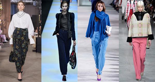 Голубые женские брюки
