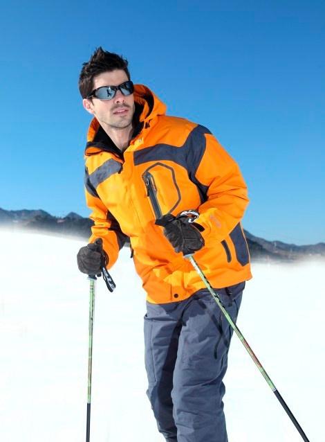 Мужской лыжный спортивный костюм